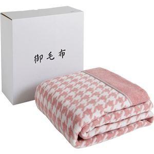 アクリル衿付合わせ毛布(毛羽部分) ピンク L308...