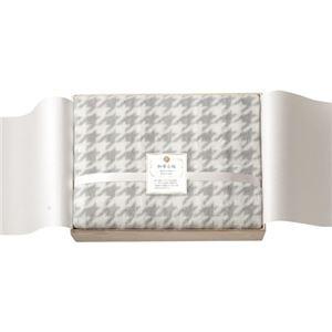 アクリル毛布(毛羽部分)国産木箱入 B4155515