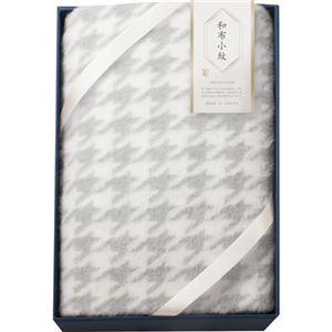 アクリル毛布(毛羽部分) グレー L3083517