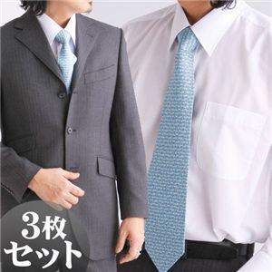 〔 百貨店仕立て 〕 ワイシャツ3枚セット VV1950 ...