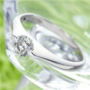 PT900 プラチナ 0.3ctダイヤリング 指輪 パサバリ...