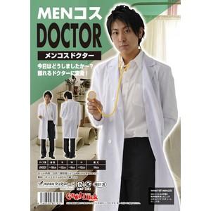 【コスプレ】 ドクターコスチュームセット(医者...