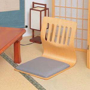 〔訳あり・在庫処分〕座椅子/和座いすクッション...