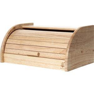 木製ブレッドケース/ブレッドストッカー 【幅33cm...