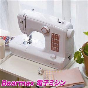 Bearmax 電子ミシン