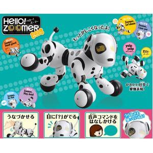 オムニボット(Omnibot)シリーズ Hello!zoomer...
