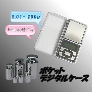 高精度小型デジタル秤/ポケットデジタルスケール ...