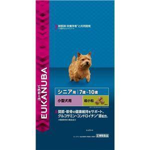 ユーカヌバ 7歳〜10歳用シニア小型犬種(超小粒)...