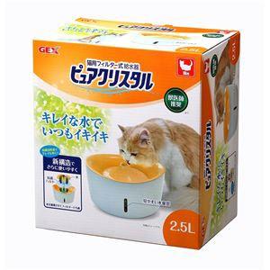 ジェックス株式会社 ピュアクリスタル 2.5L 猫用...