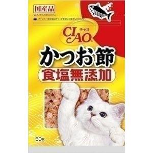 (まとめ)いなば CIAOかつお節食塩無添加50g (...