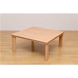 折れ脚フラットヒーターこたつテーブル(折りたた...