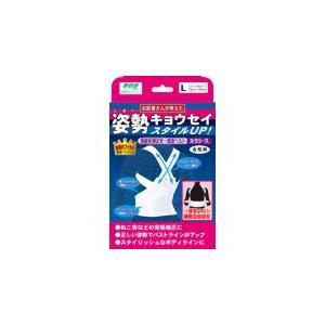 山田式カタラーク Lサイズ