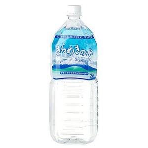 【飲料水】きらめきの水 ナチュラルミネラルウォ...