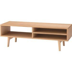ローボード(テレビ台/テレビボード) 木製 〔幅120cm×高さ39cm〕 37型〜52型対応 収納棚付き 『レヴィ』 HO