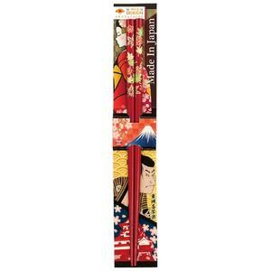 田中箸店 日本デザイン箸 日本の秋 赤 22.5? 0681...