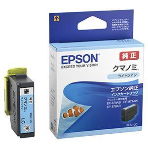 エプソン カラリオプリンター用 インクカートリッ...