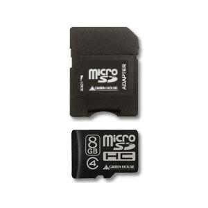 グリーンハウス microSDHCカード(アダプタ付属) 8...