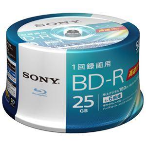 SONY ビデオ用BD-R 追記型 片面1層25GB 6倍速 ホ...