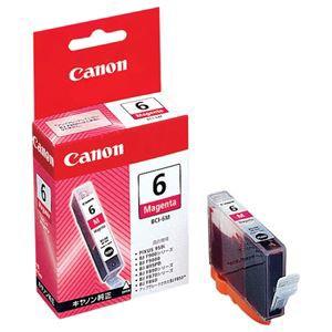 (まとめ) キヤノン Canon インクタンク BCI-6M マゼンタ 4707A001 1個 〔×10セット〕