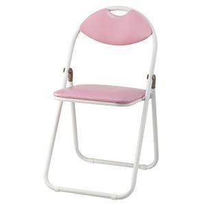 (まとめ) 折りたたみカラーパイプチェア ピンク C...