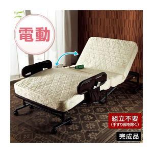 折りたたみ式リクライニング電動ベッド 〔2: シ...