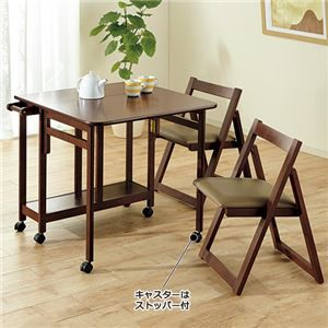 バタフライテーブル3点セット(折りたたみテーブル...