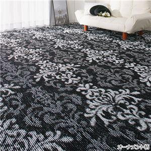選べる撥水加工タフトカーペット/絨毯 【オーナメ...