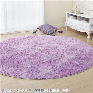 さらふわシャギーラグマット 【長方形 185cm×240...