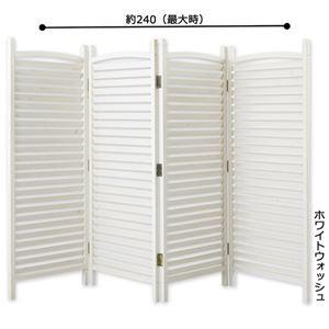 簡単設置 ガーデンパーテーション/衝立 【ライト...