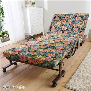 硬質ウレタン折りたたみベッド シングル 花柄