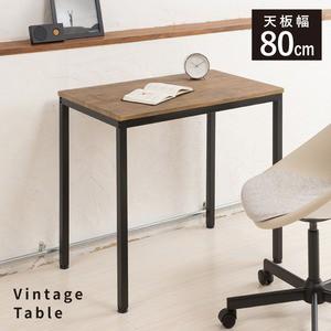 ヴィンテージテーブル(ブラウン/茶) 木製/デスク/...