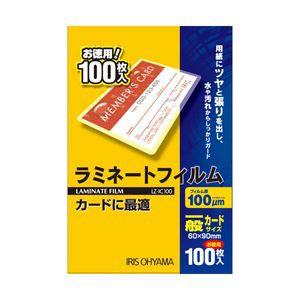 (業務用セット) ラミネートフィルム 一般カード...