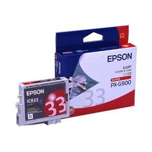 (業務用セット) エプソン(EPSON) インクカー...