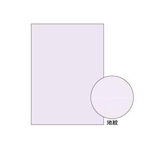 (業務用セット) ヒサゴ コピー偽造予防用紙 BP2...