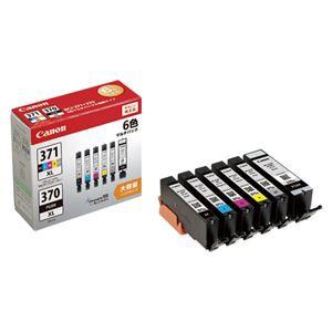 キヤノン インクタンク BCI-371XL+370XL/6MP 6色...