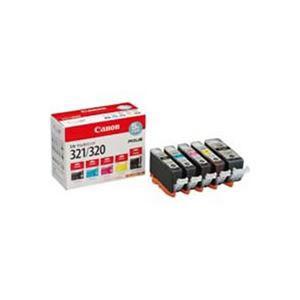 〔純正品〕 Canon キャノン インクカートリッジ/トナーカートリッジ 〔BCI-321+320/5MP〕 5色入り