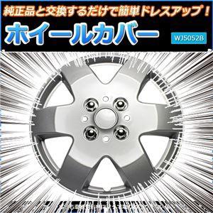 ホイールカバー 14インチ 4枚 トヨタ ランクス (...