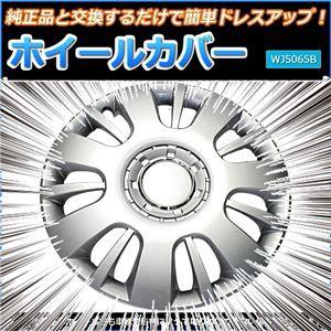 ホイールカバー 15インチ 4枚 トヨタ bB (シルバ...