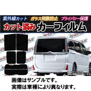 カット済みカーフィルム 日産 ピノ HC24S リアセ...