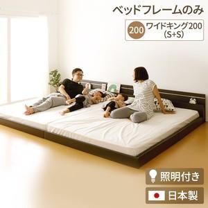 日本製 連結ベッド 照明付き フロアベッド  ワイ...