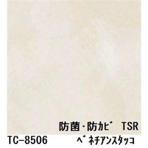 抗菌・防カビ仕様の粘着付き化粧シート ベネチア...