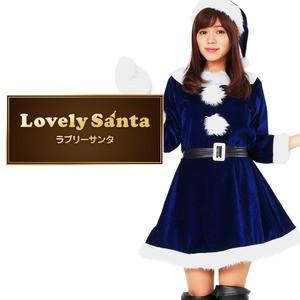 サンタ コスプレ 青 ブルー レディース <帽子&...