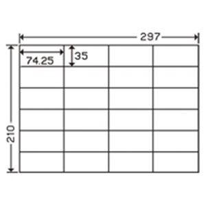 (業務用3セット) 東洋印刷 ナナ コピー用ラベル C...