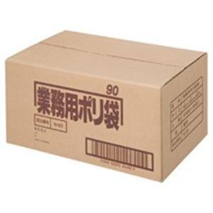日本サニパック ポリゴミ袋 N-93 透明 90L 10枚 3...