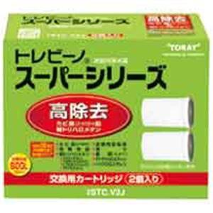 (業務用3セット) 東レアイリーブ スーパー用カー...