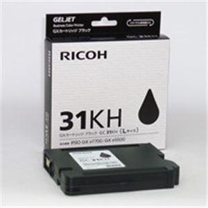 (業務用3セット) RICOH(リコー) GXカートリッジ...