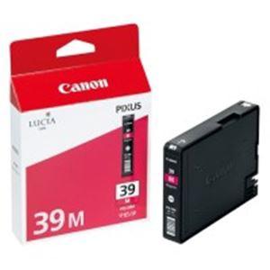(業務用10セット) Canon キヤノン インクカートリッジ 純正 〔PGI-39M〕 マゼンタ