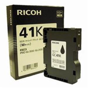 (業務用5セット) RICOH(リコー) ジェルジェットカートリッジ GC41Kブラック