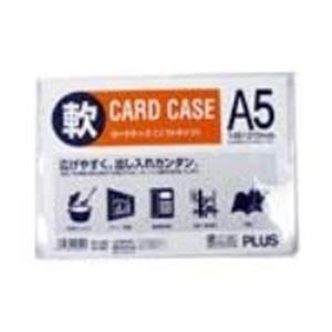 (業務用300セット) プラス 再生カードケース ソフ...