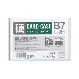 (業務用30セット)プラス カードケース ハード P...